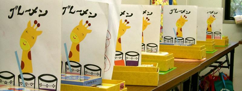 幼児教室ブレーメン製作